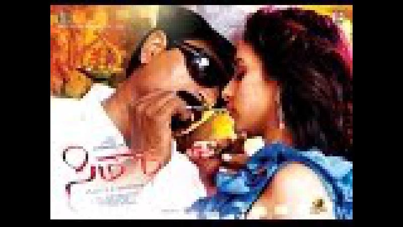 Siatara Movie Audio Launch Video |Ravibabu|Upcoming Movies| Videos |Telugucinemedia