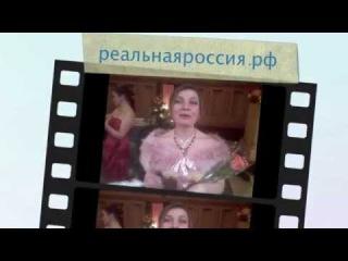 Валерия Лесовская Виолетта