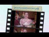 Валерия Лесовская о кинопроекте