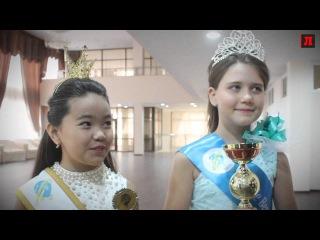 Гран-при на конкурсе маленькая мисс мира 2015