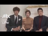 JTBC drama D Day 디데이 Cast Promo Video [Kim Young Kwang 김영광, Jung So Min 정소민 and Ha Seok Jin 하석진]