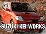 Крутой кей-кар- Suzuki KEI-WORKS, 2003, K6A турбо, 64 hp - краткий обзор