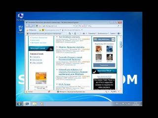 Как правильно установить и настроить Windows 7 + драйвера + программы
