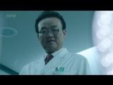 Ён Паль Подпольный доктор 1 серия ( озвучка STEPonee)