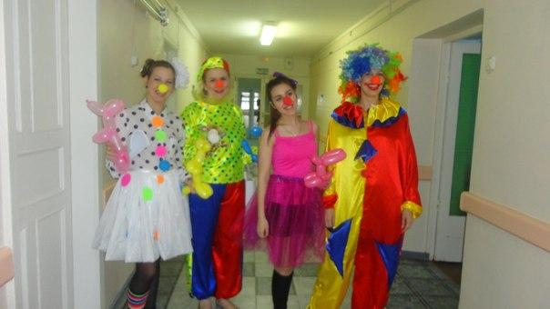 Больничные клоуны