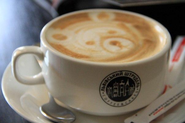 .. кава. А за що