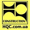 HQC - High Quality Construction