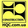 HQC - High Quality Construction