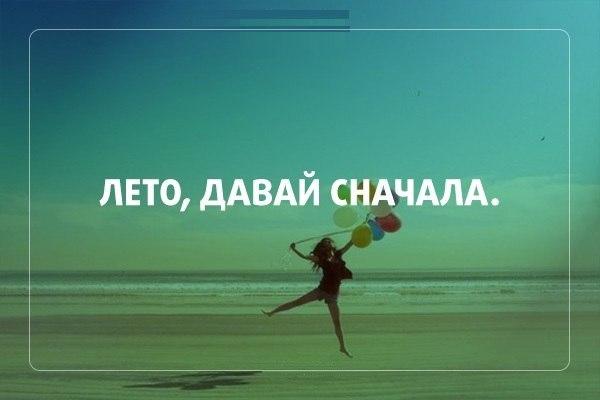 http://cs624418.vk.me/v624418199/1d9cb/Z4J0eKd7JpY.jpg