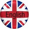 Английский Лингвистический Центр