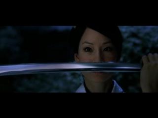 """Убить Билла/Kill Bill""  Vol. 1 (2003 г.)"