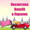 КОСМЕТИКА KYLIE, HUDABEAUTY, Benefit, MAC