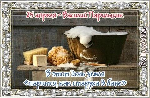 http://pp.vk.me/c624418/v624418454/2c031/OtNzPpOAEpw.jpg