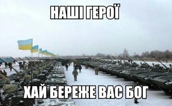 За сутки террористы осуществили 102 обстрела: наиболее активные огневые точки были подавлены украинскими военными, - пресс-центр АТО - Цензор.НЕТ 1400