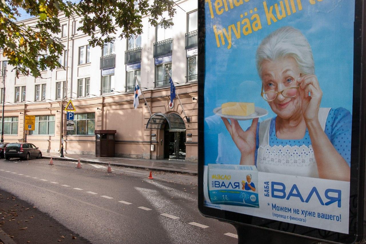 Финские бабы фото 14 фотография