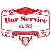 Школа Барменов и Бариста Bar Service, г. Тюмень