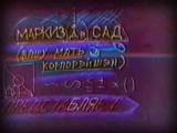виа ГРИБНИКИ - Рок-музыкант Видео и клипы группымузыканта ви