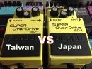 Boss SD-1 Super Overdrive Shootout Japan vs Taiwan!