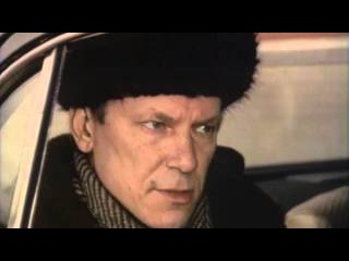 Визит к Минотавру (5 серия) (1987) Полная версия