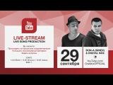 Live Song Producing - DON-A (GINEX) &amp DIMON MC