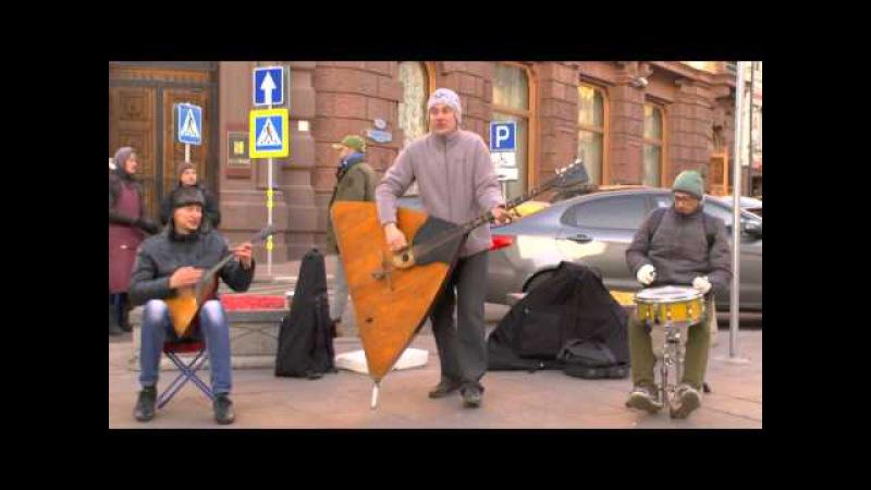 Трио музыкантов Колхозный панк Сектор газа