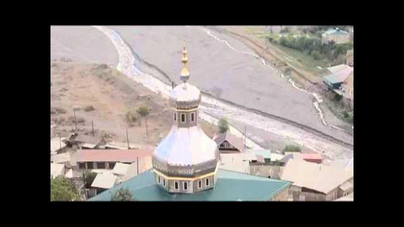 Стихотворение река Самур Кьулан вацI