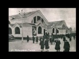 UFA.УФА.Черниковка 1940-70-х.Архивное фото