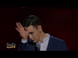 Stand Up: Нурлан Сабуров - О конкурсах красоты и сексе с женой