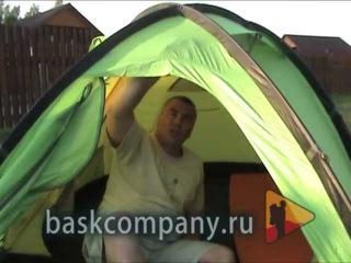 Экстремальная палатка Баск Friend 3. Палатки Bask