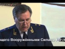 Деятельность В.Путина имеет признаки гос. измены