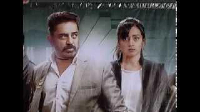 Cheekati Rajyam Movie Trailer Launch Video | Kamal Hassan |Part 1| Telugucinemedia