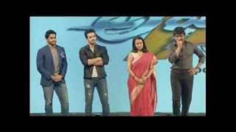 Akhil Audio Launch | Nagarjuna Emotional Amala | Videos |Part 4|Telugucinemedia