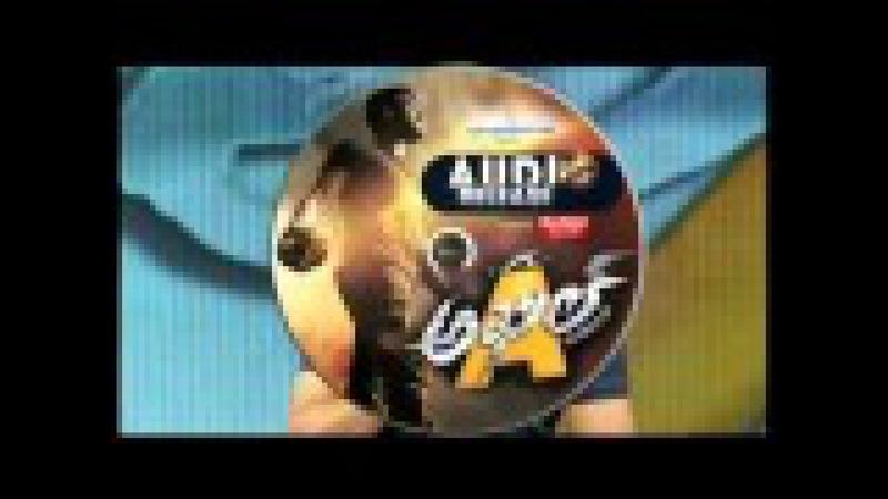 Akhil Audio Launch by Nagarjuna ,Amala , Maheshbabu |Videos |Part 1|Telugucinemedia