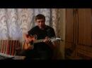 ВЕЧНАЯ ВЕСНА (Eternal spring) - Гр.Об.(Е.Летов)