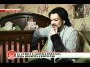 Филипп Киркоров в программе Пусть говорят 30.11.2011