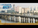 Танцуют все 7 - Кастинг в Киеве - 17.10.2014