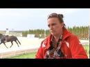 Шоу спортивных лошадей в Максима Стейблз. Передача Конный мир на НТВ