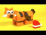 Lego Tiger Building Instructions - Lego Classic 10696 How To""