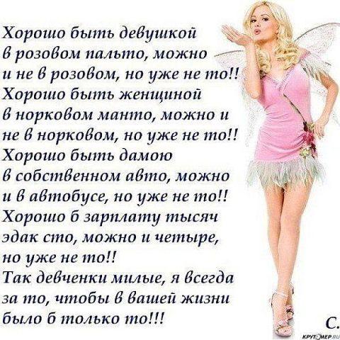 http://cs624419.vk.me/v624419124/e033/FYaEMIi2qps.jpg