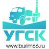 Бурение скважин на воду  в Екатеринбурге