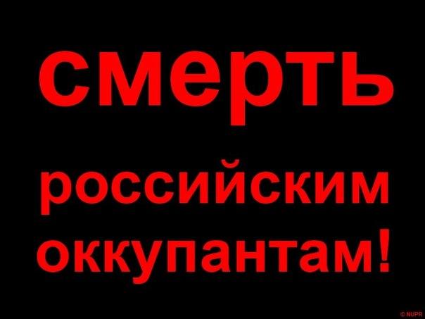 Террористы обстреляли позиции ВСУ в Авдеевке из танка и крупнокалиберной пушки. По Красногоровке работали артсистемы, - пресс-центр АТО - Цензор.НЕТ 9525