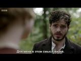 Любовник леди Чаттерлей (ТВ) / Lady Chatterley's Lover russub