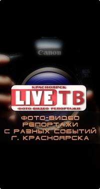 Live-Tv Krasnoyarsk