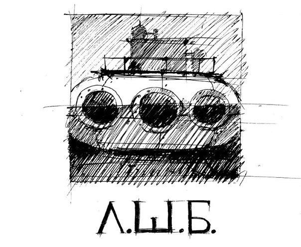 "Афиша Хабаровск Концерт группы ""Лев. Шиншилла. Батискаф"""