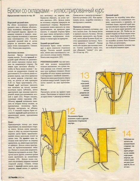 Как сделать улик лежак на 24 рамки своими руками