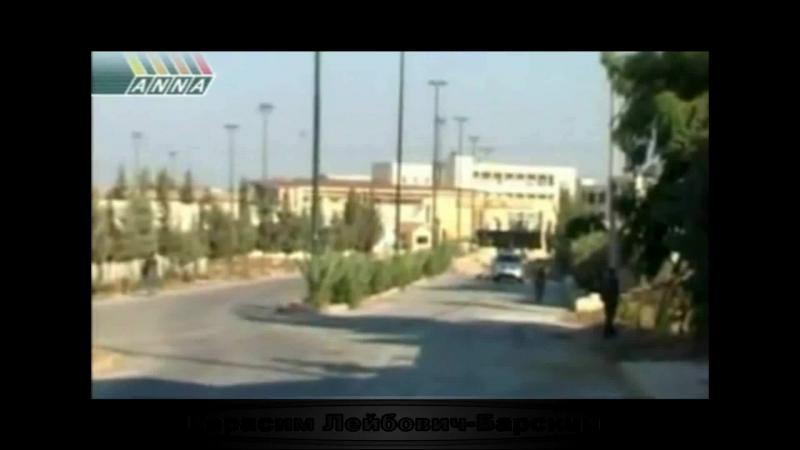 2012 Сирия Атака боевиков на Алеппо Ольга Кулыгина Марат Мусин