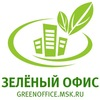 Greenoffice Greenoffice