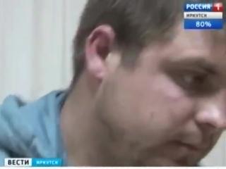 Водителю «Почты России» из Бодайбо вынесли приговор, Вести-Иркутск