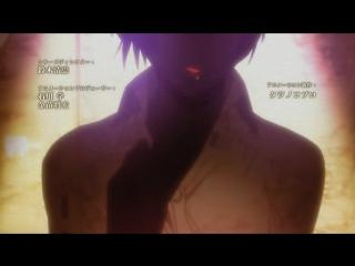 Психопаспорт / Psycho-pass 2 сезон 4 серия