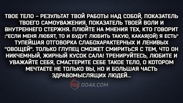Фото №383664319 со страницы Кирилла Крутецкого